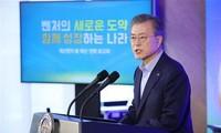 Republik Korea mendorong temu pergaulan kebudayaan dan diplomasi rakyat dengan ASEAN