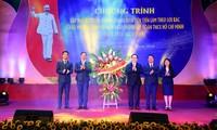 Aktivitas – aktivitas bergelora memperingati ulang tahun ke-88 Hari Berdirinya  Liga Pemuda Komunis Ho Chi Minh