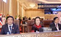 Ketua MN Vietnam, Ibu Nguyen Thi Kim Ngan tiba di Qatar, menghadiri Upacara pembukaan IPU-140