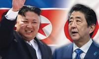 PM Jepang meminta untuk bertemu dengan Pemimpin RDRK