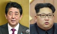 Jepang bersedia melakukan dialog tanpa syarat dengan RDRK