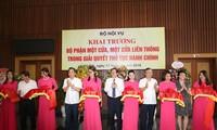 Kementerian Dalam Negeri Vietnam membentuk  badan satu pintu menangani prosedur administrasi