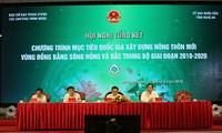 Deputi PM Vuong Dinh Hue menghadiri Konferensi mengevaluasikan program target nasional tentang pembangunan pedesaan baru