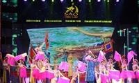 Program temu pergaulan kesenian Bintang Kemerdekaan