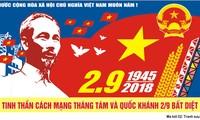 Memperkenalkan aktivitas-aktivitas memperingati HUT ke-74 Hari Nasional Vietnam (2/9)