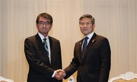AS mendesak Jepang dan Republik Korea supaya mempertahankan GSOMIA