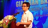 Konferensi  briefing pers sehubungan dengan peringatan HUT ke-95 Hari Pers Revolusioner Vietnam