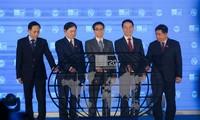 Pembukaan Konferensi dan Pameran Dunia Digital ITU 2020
