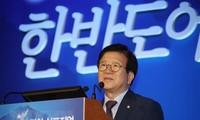 Memperkuat kerjasama antara dua Kelompok Legislator Persahabatan Vietnam-Republik Korea