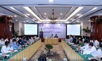 Konferensi Pelaksanaan GCM