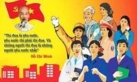 Kongres Nasional ke-10 Kompetisi Patriotik – Tonggak Baru dalam Gerakan Kompetisi Patriotik