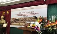Colloque sur les 50 ans du site commémoratif du Président Hô Chi Minh à Hanoï