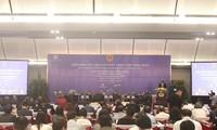 Forum sur la réforme et le développement du Vietnam en 2019