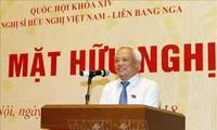 Wakil Ketua MN Vietnam, Uong Chu Luu menghadiri temu muka dengan Kelompok Legislator Persahabatan Vietnam – Federasi Rusia