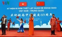 Peringatan ultah ke-69 penggalangan hubungan diplomatik Vietnam-Tiongkok di Beijing