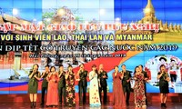Kota Hai Phong mengembangkan hubungan baik dengan rakyat Laos, Thailand dan Myanmar