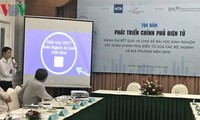Pengumuman laporan pemeringkatan tarap perkembangan E-Government tahun 2018 dari Badan Negara