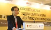 Vietnam perlu memanfaatkan keunggulan sumber modal investasi asing yang besar
