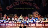 Banyak kegiatan menyambut Festival Medio Musim Rontok di berbagai daerah