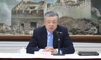 Tiongkok Berharap Agar Perang Dagang AS-Tiongkok Dipecahkan Dalam Waktu Secepat Mungkin