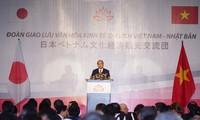 Meningkatkan Hubungan Vietnam-Jepang ke Ketinggian Baru