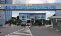 Provinsi Thai Nguyen memiliki basis tes virus SARS-CoV-2