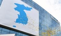 """RDRK telah meledakkan kantor penghubung di zona industri bersama """"Kaesong"""""""