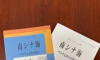 Buku tentang kedaulatan Pulau Laut Vietnam yang diterjemahkan dan diedarkan di Jepang
