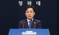 Gedung Biru mengimbau RDRK untuk melakukan investigasi bersama tentang pembunuhan terhadap pejabat Republik Korea