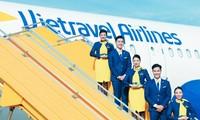 Ikhtisar dan Perkenalkan Informasi tentang Maskapai Penerbangan Vietnam