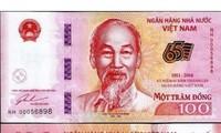 Perkenalan Sepintas tentang Uang Peringatan Vietnam dan Pagoda Tam Chuc