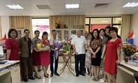 Mengikhtisarkan Surat Beberapa Pendengar dan Perkenalan Sepintas tentang Pasar Bac Ha
