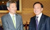 Japan und Südkorea führen strategischen Dialog