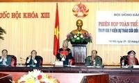 Tagung des Parlamentsrates für ethnische Minderheiten