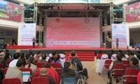 Feierlichkeit zum internationalen Tag der Behinderten