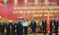Konferenz zum Patriotismus-Wettbewerb der Wirtschaftskommission des KP-Zentralkomitees