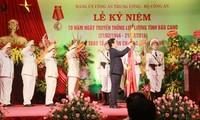 Premierminister Nguyen Tan Dung nimmt an der Feier des Geheimdienstes der Volkspolizei