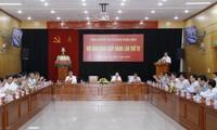 4. Konferenz der Parteigruppe der Behörden auf Staatsebene