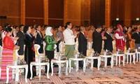 Eröffnung der 37. Interparlamentarischen Vollversammlung der ASEAN