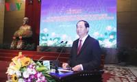 Staatspräsident nimmt an Verleihungsfeier des Ho-Chi-Minh-Preises für Wissenschaft teil