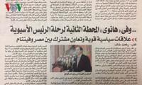 Ägyptische Zeitungen loben Entwicklungserfahrungen Vietnams