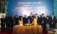 """Veröffentlichung der Briefmarkenserie """"Begrüßung des APEC-Jahres Vietnam 2017"""""""