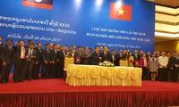 27. Jahressitzung zwischen den Grenzdelegationen Vietnams und Laos