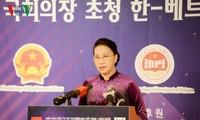 Parlamentspräsidentin Nguyen Thi Kim Ngan beendet Besuch in Südkorea