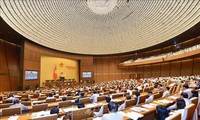 Parlament korrigiert den mittelfristigen öffentlichen Investitionsplan