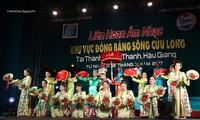 Musikfestival im Mekong-Delta