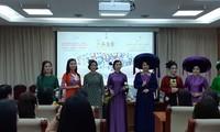 "Kunstprogramm ""Hauptstadt Hanoi im Herzen der im Ausland lebenden Vietnamesen"""