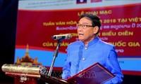 Kunstaustauschprogramm zwischen Vietnam und Laos
