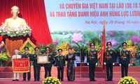Feier zum 70. Traditionstag der vietnamesischen freiwilligen Soldaten und Experten in Laos