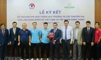 Die vietnamesische Fußballnationalmannschaft hat zusätzlicher neuen Sponsor